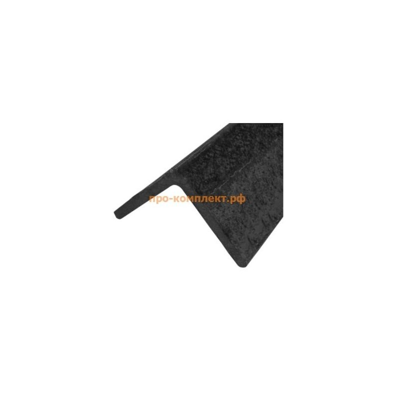 Уголок сталь г/к №6,3 63х63х6 ГОСТ 8509-93