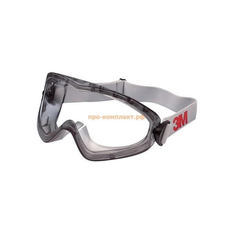 Очки защитные 3М закрытые 2890А