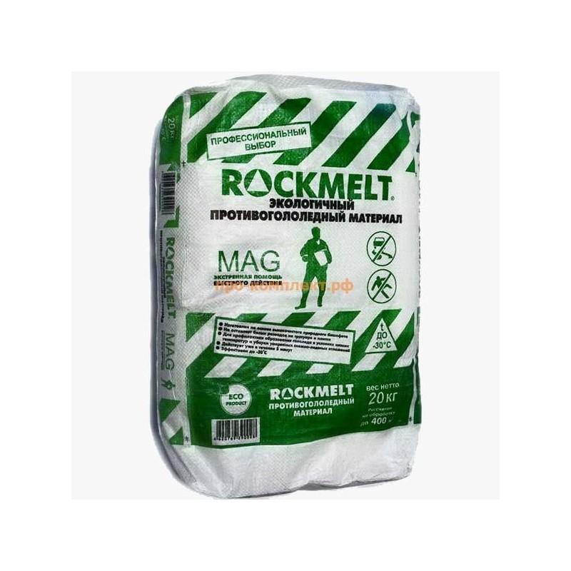 Противогололедный материал RockmeltMAG, мешок 20 кг