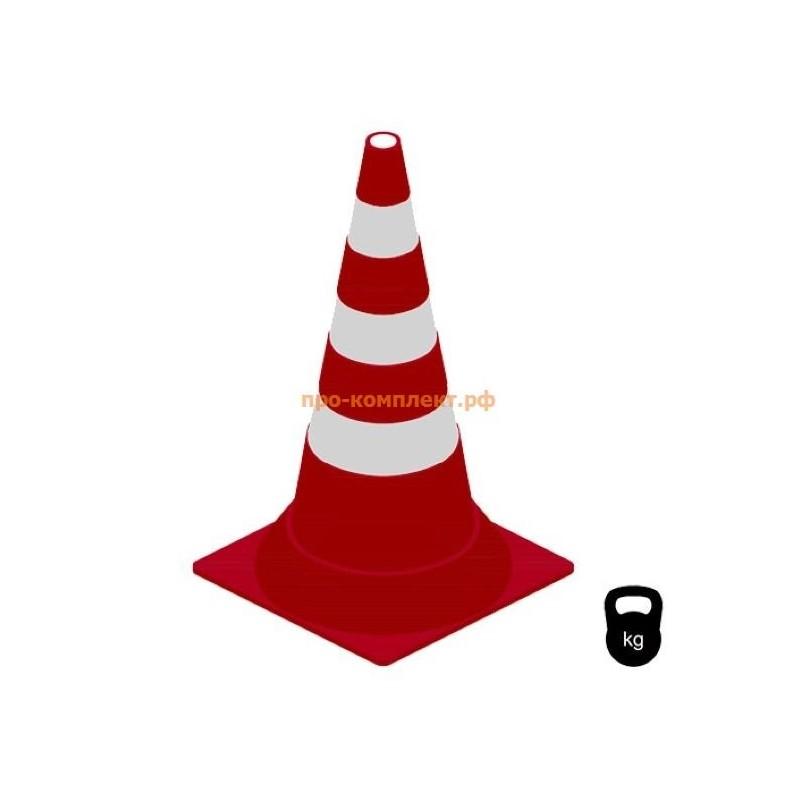Конус дорожный сигнальный КС 3.10.2 жесткий 750мм утяжеленный