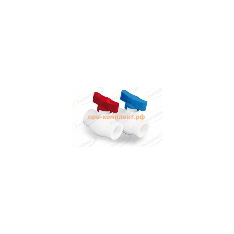 Кран шаровой ПП 20 стандартный проход (ручка бабочка)