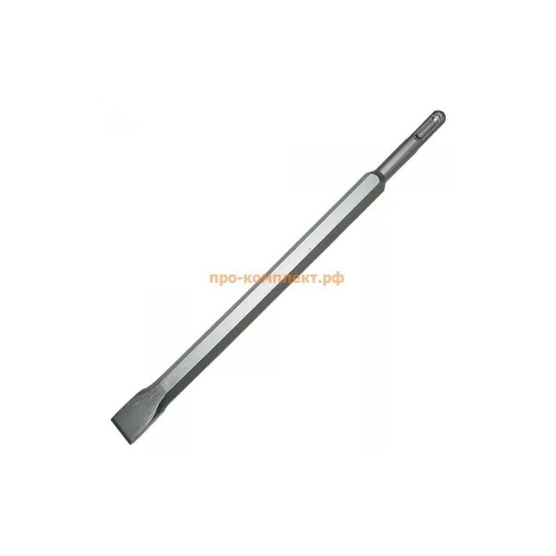 Зубило шестигранное 14х400х25 мм SDS+