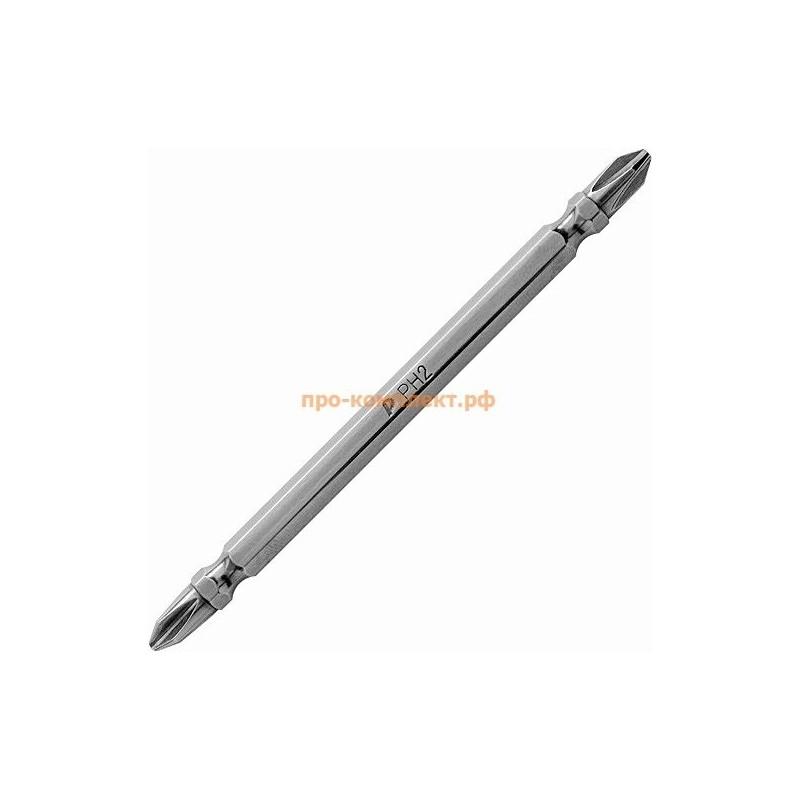 Насадка (бита) для шуруповерта PH2-PH2 250 мм двусторонняя