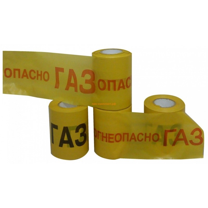 """Лента сигнальная ЛСГ (250п.м., 200мм, 200мкм, желтый фон, красная надпись """"Огнеопасно ГАЗ"""")"""