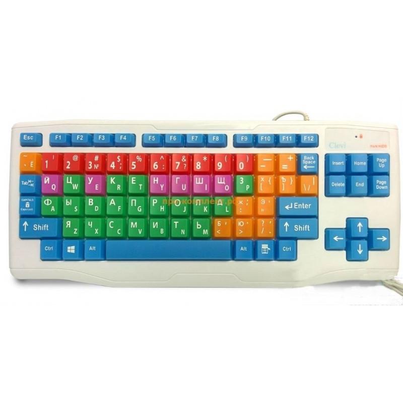 Клавиатура с большими кнопками для людей с ограниченными возможностями