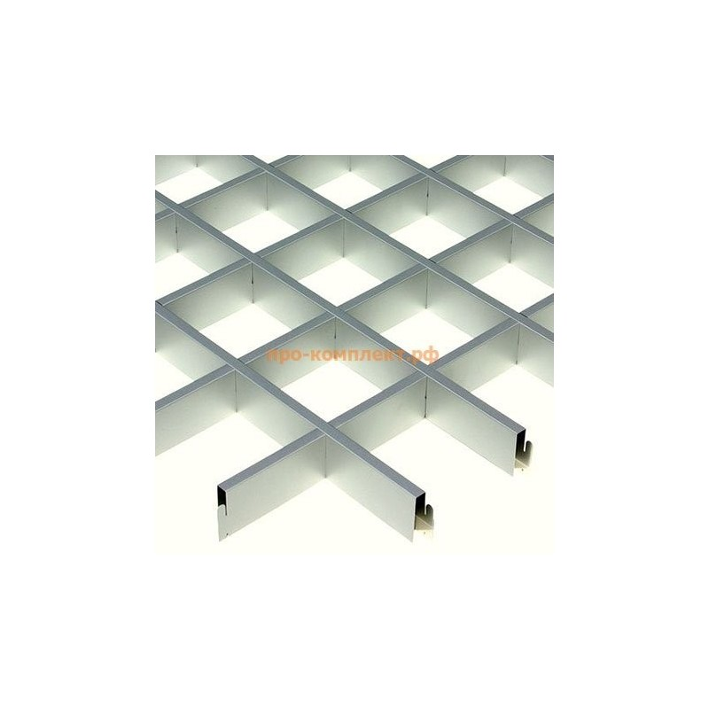 Потолок грильято 150х150 мм (h=50 мм), алюминий матовый